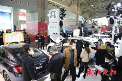 终于等到你!威海冬季汽车展示交易会开幕!