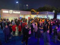 2020年萍乡房产博览会暨汽车文化节房车双展卖了2.03亿!