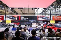 2020第34届宁波国际汽车博览会开幕,现场精彩实拍!