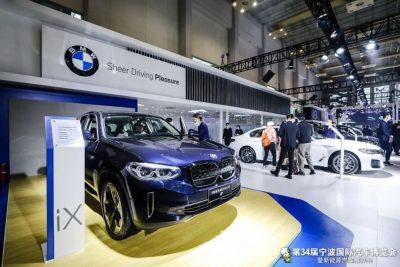 2020第34届宁波国际车博会今日开幕!
