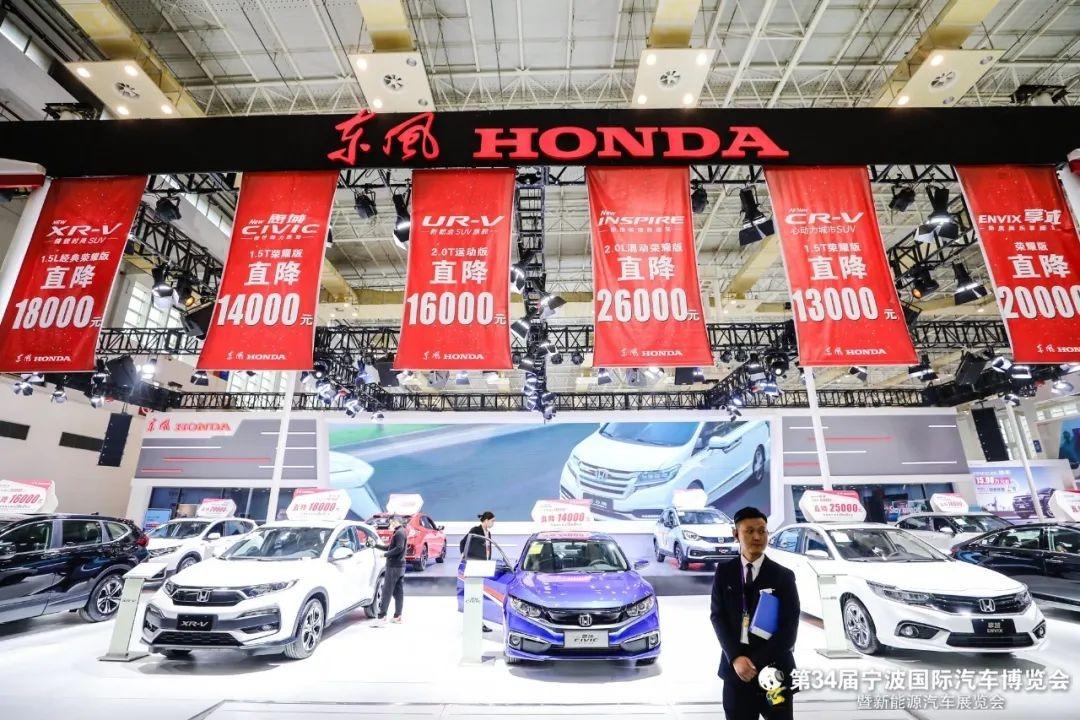 宁波国际车博会