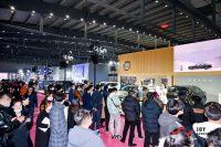 2020第三届无锡太湖国际车展开幕!大国重器、香车美女,现场high爆了!