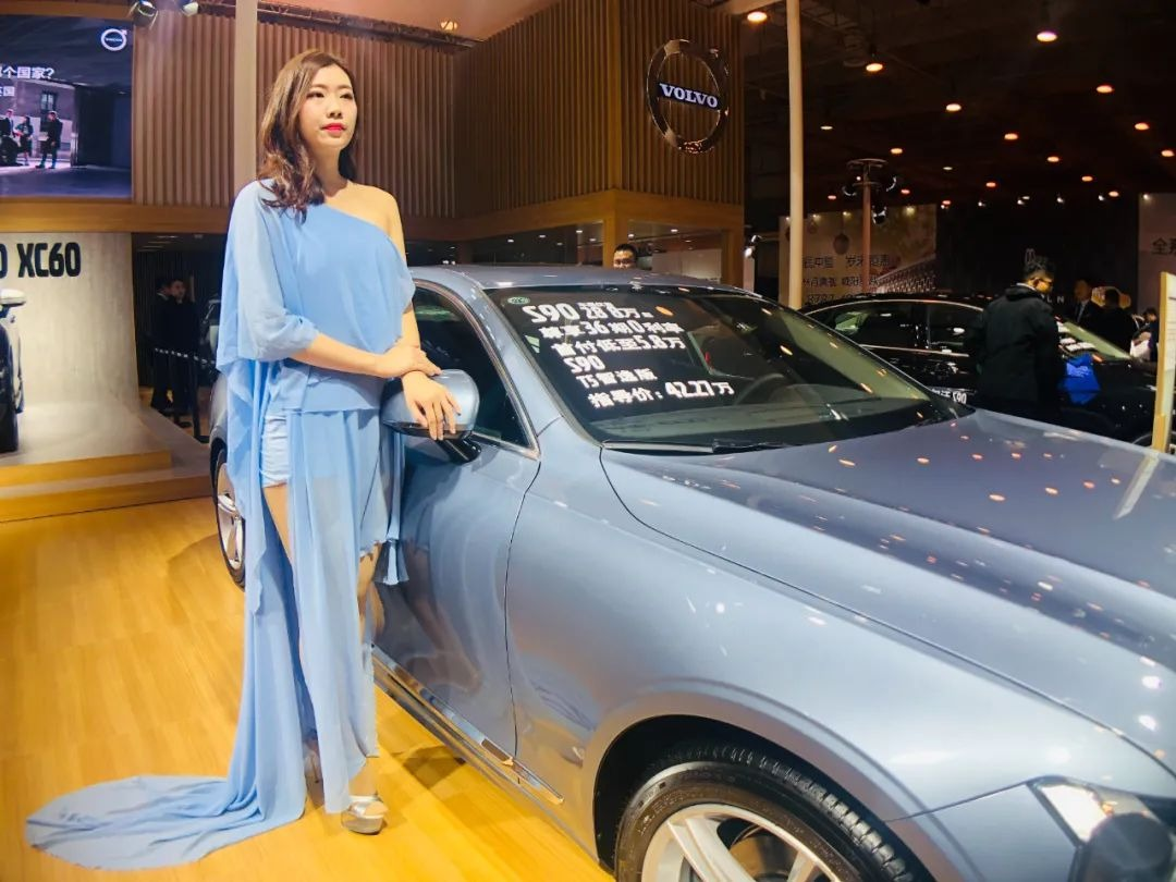 山东国际车展