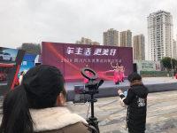 """""""车生活,更美好""""四川汽车消费巡回展自贡站圆满结束"""