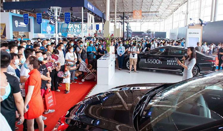 潍坊富华国际车展
