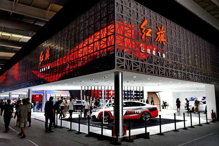 长春汽车博览会