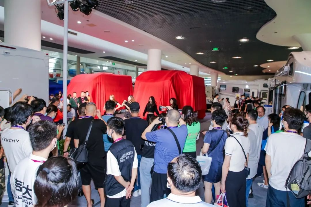 南京国际房车露营博览会