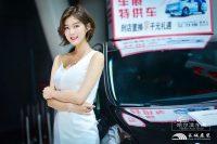 2021第15届哈尔滨春季车展黑龙江省高端摄影师模特拍摄活动
