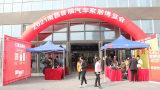 2021南昌首届汽车家居博览会在会展中心圆满闭幕