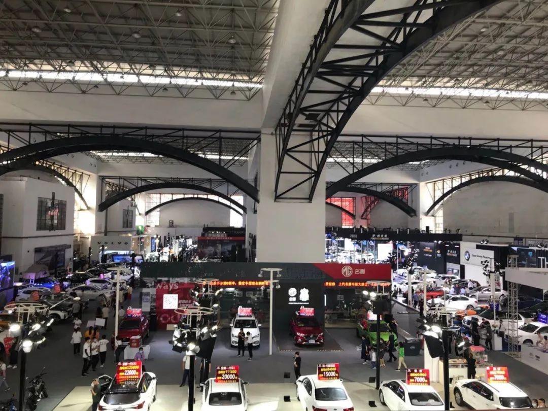 唐山国际车展