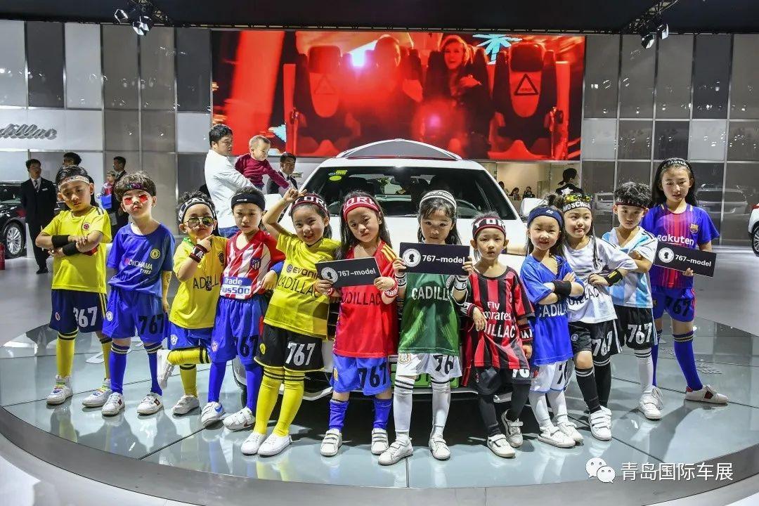 青岛国际车展