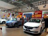 2021第十届大三亚国际车展圆满收官!销售新车达2034辆,交易额破4.2亿