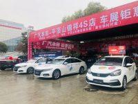 第27届平顶山广电车展劲爆来袭!多品牌、多车型、多优惠!快来提新车吧!