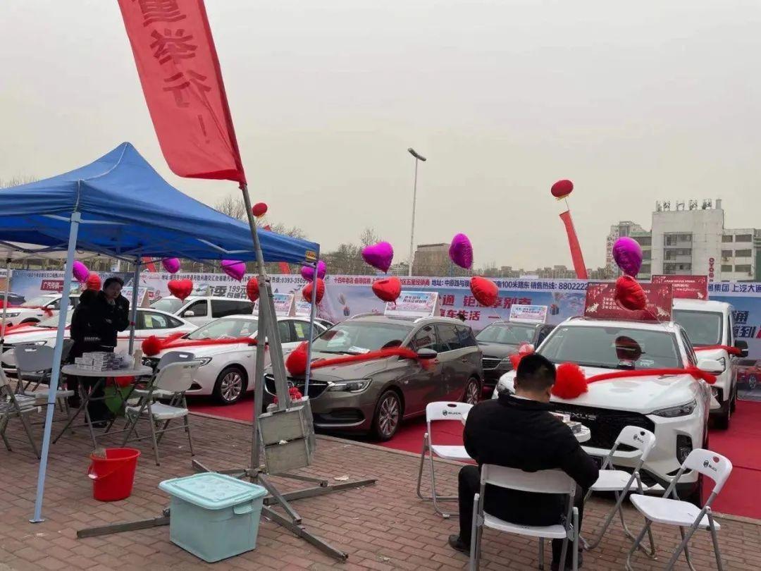 濮阳广电春季车展