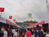 宅家不如逛车展,这里的周末来广西车交会疯狂躁动!
