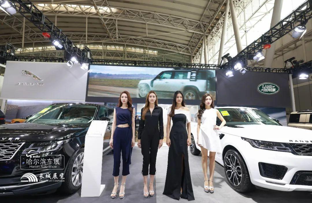 哈尔滨春季车展