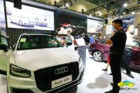 2021菏泽国际未来城市汽车展,4月14-18日盛大举行!