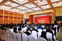 第十八届安徽国际汽车展览会新闻发布会隆重召开