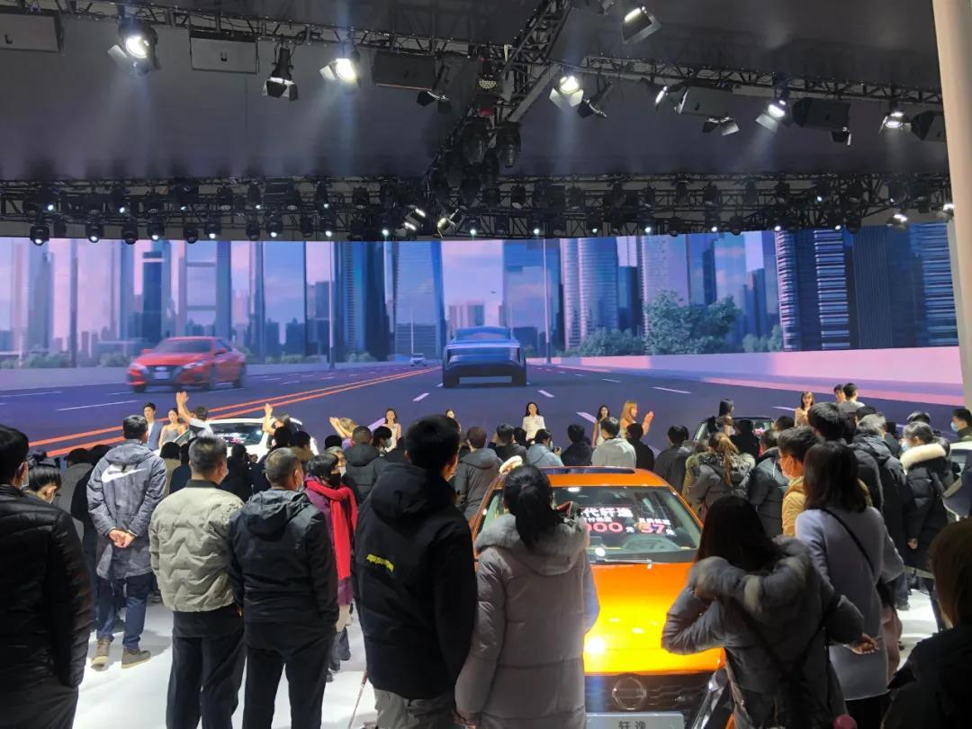 天津梅江国际车展