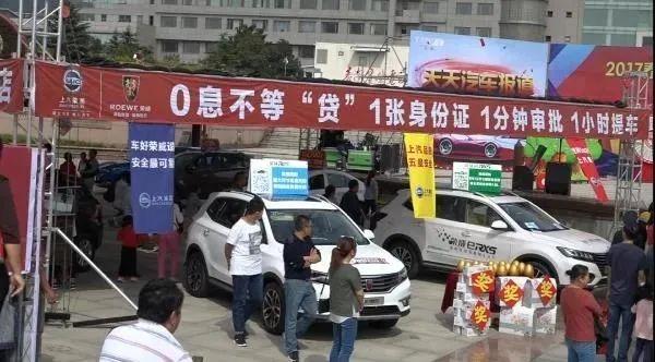 泰安广电车展