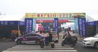 2021新乡广电春季车展启幕