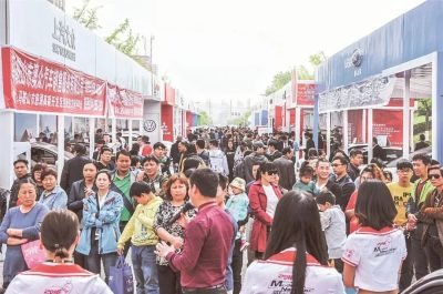 龙口汽车展销盛会 4月3-5日(富龙检测线院内)众多知名品牌狂送豪礼