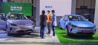 2021第七届中国(南京)国际新能源汽车与专用车辆展览会开幕