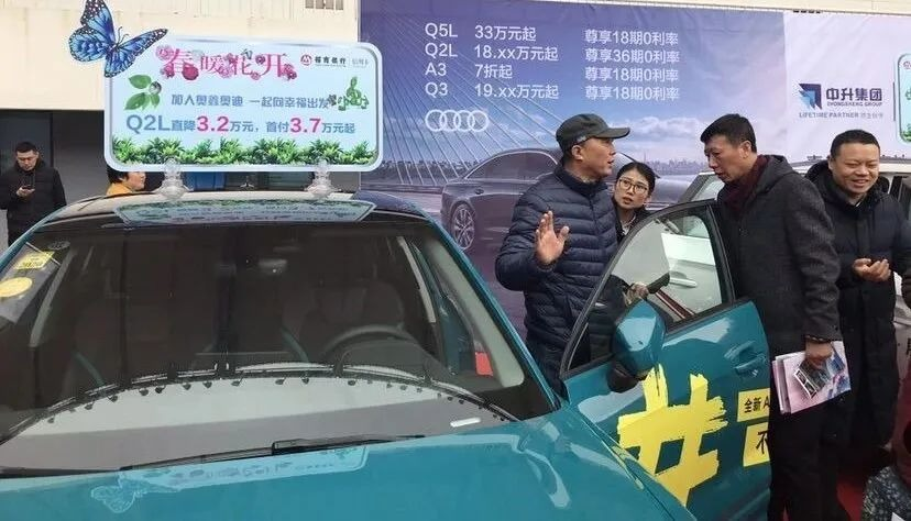 青岛国际购车节
