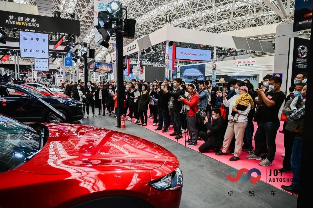 昆山国际车展