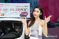 西宁晚报五一车展火力全开!百余款新车首发、厂家参展携巨幅优惠来袭!