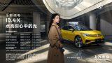 郴州春季车展火热来袭,这些新能源车优惠不容错过…