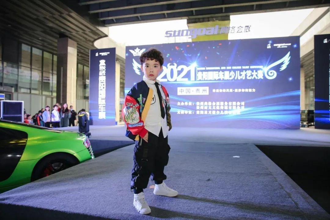 贵阳国际车展