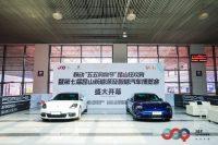 第七届昆山国际车展荣耀收官!8月,我们再相见!