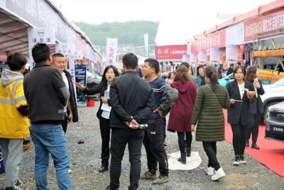 大湘西春季车展在吉首大田湾圆满落幕,4天成交1.322亿元