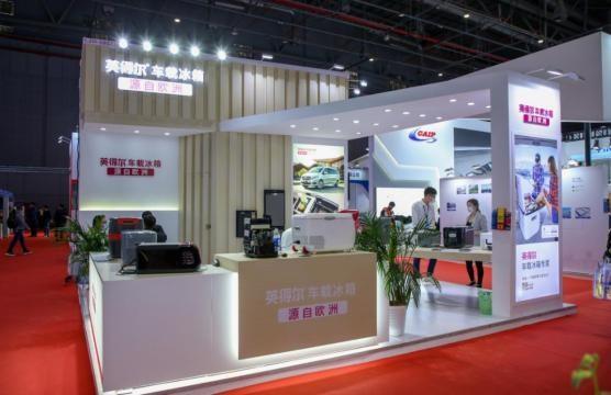 上海国际车展
