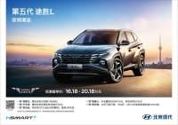 2021佛山国际车展特惠丨超多品牌优惠万元起!0息0元购车开回家!