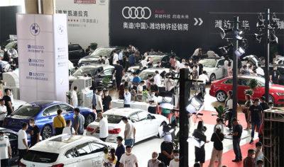 2021潍坊富华国际车展9月10-12日敬请期待!