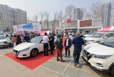 2021牡丹江春季汽车展开幕 迎接旅发大会