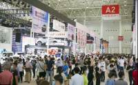 不一样的优惠,史无前例,华中国际车展一触即发!