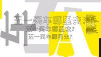 2021阳泉市901交广汽车团购会