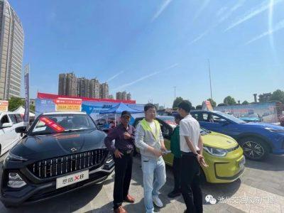 2021池州市第九届(春季)汽车博览会圆满落幕!