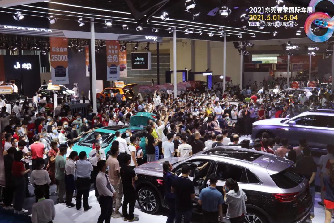 东莞春季国际车展