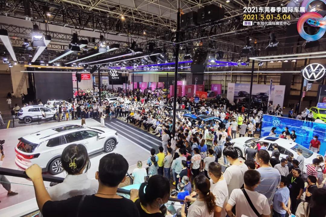 2021东莞春季国际车展开幕,现场人气火爆!