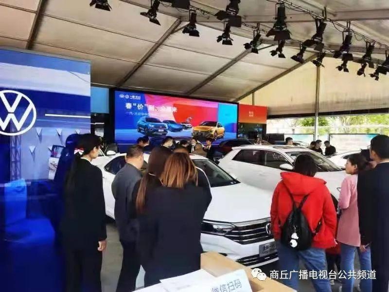 2021商丘广播电视台五一车展盛大启幕