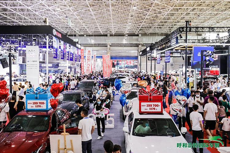 呼和浩特国际车展
