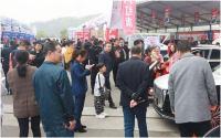 红五月,湖南汽车巡展再次开进湘潭市体育中心