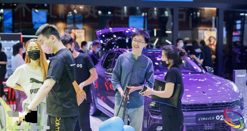 中原国际车展