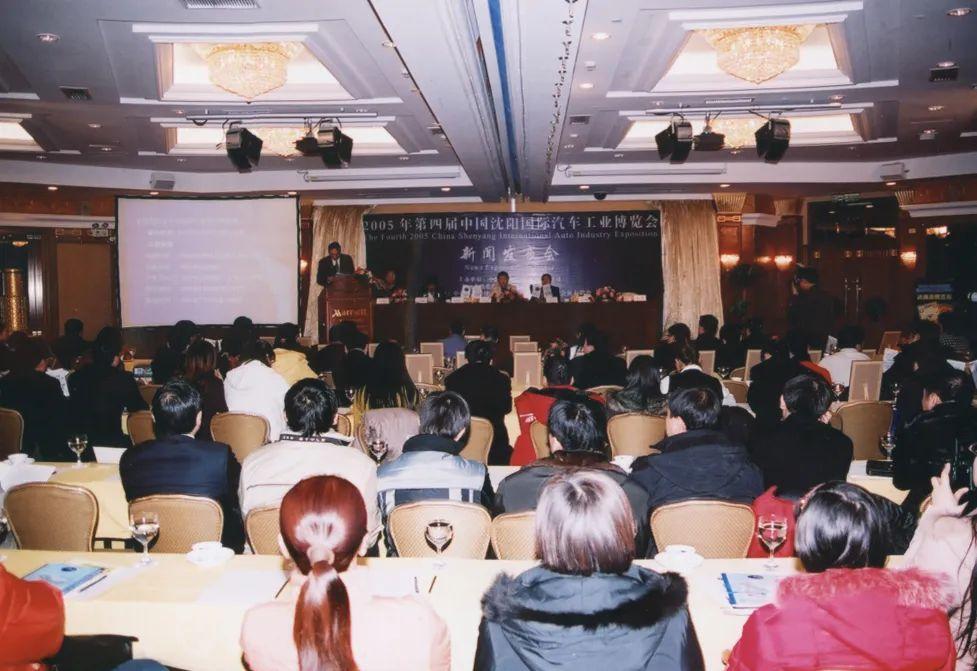 沈阳国际汽博会