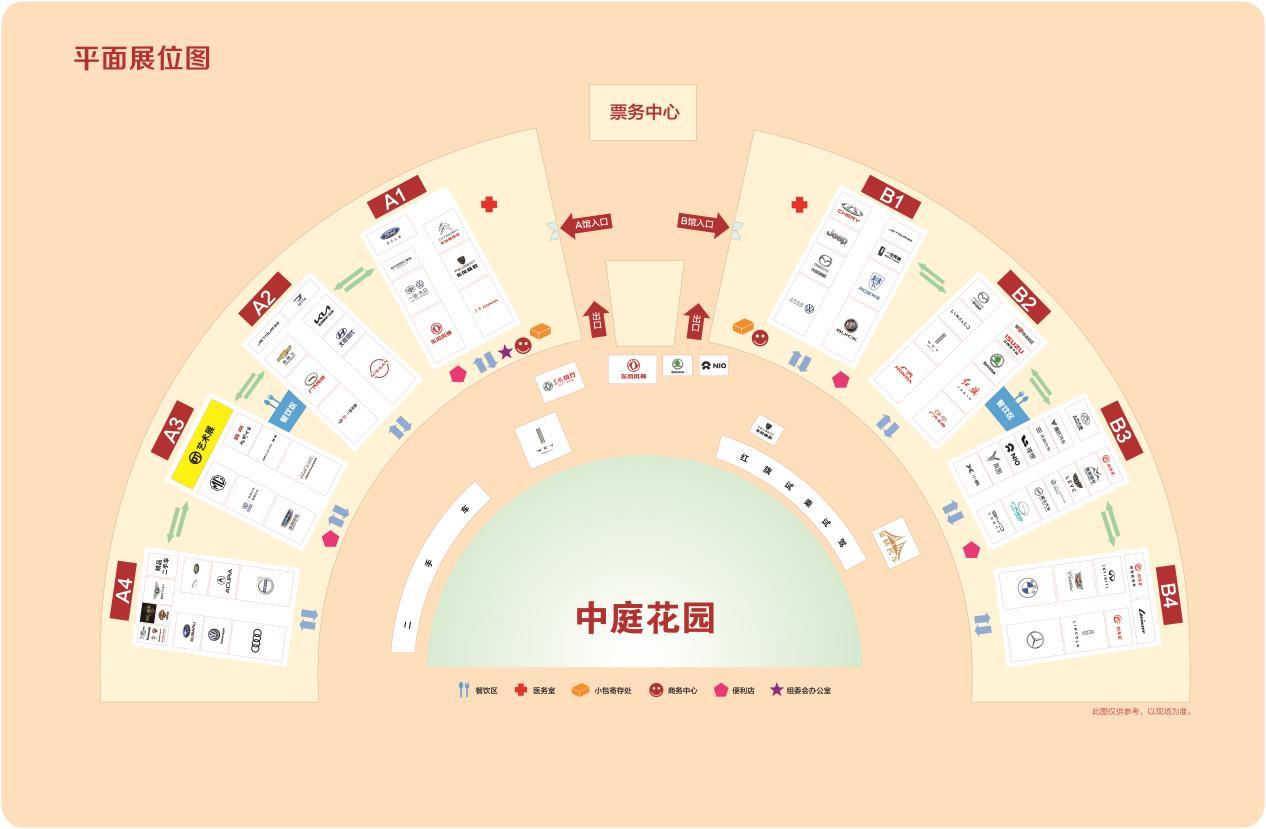 华中国际车展展位图大曝光,记得收藏不迷路!