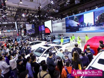 这个周末来青岛国际车展看什么?多图告诉你